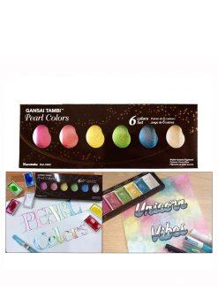buy Starry Watercolor Paint Set