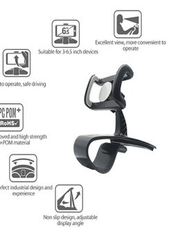Dashboard Car Phone Holder