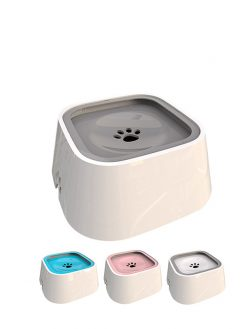 Floating Not Wetting Mouth Smart Dog Bowl