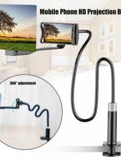 Mobile Phone Projection Bracket