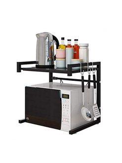 Microwave Oven Rack Shelf Organizer
