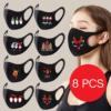 8 PCS Christmas Decoration Reusable Face Masks for adult unisex