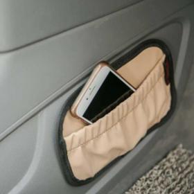 Car-mounted Organizer