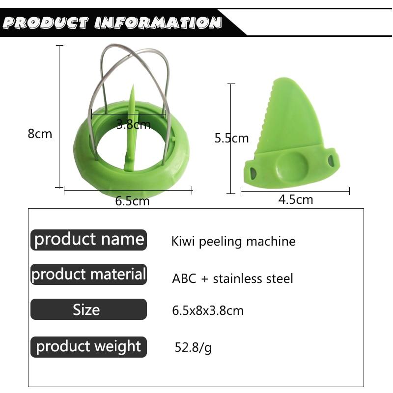 Mini Kiwi Peeler