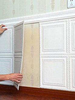 3D Self Adhesive Wall