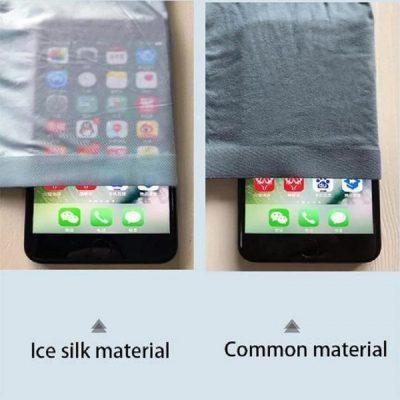 Ice Silk Men Underwear