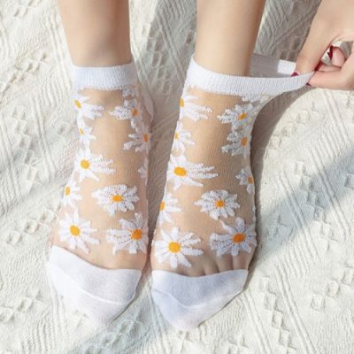 Cotton Transparent Daisy Socks